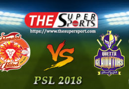 Islamabad United vs Quetta Gladiators will be played in Sharjah Today